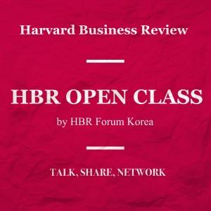 HBR Open Class